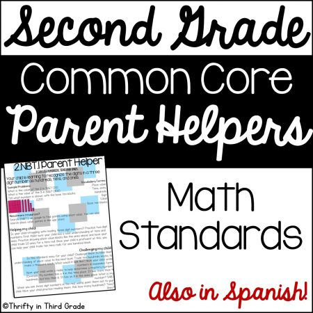 2nd Grade Parent Helper Bundle {Common Core Aligned} - Thrifty In Third  Grade