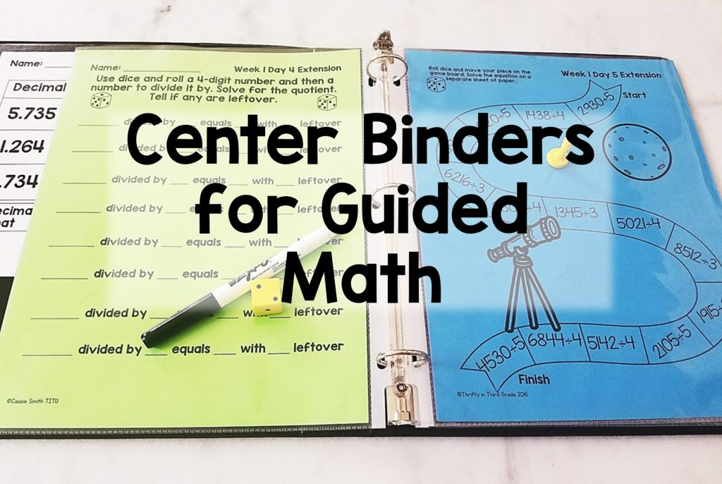 Why You Should Use Center Binders for Guided Math